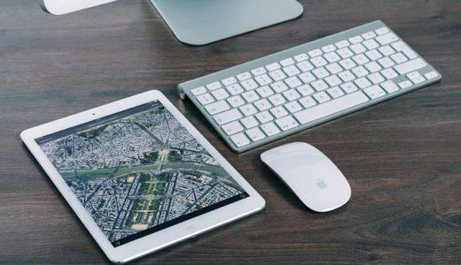 iPadとMac連携できるおすすめアウトラインプロセッサをレビューしてみた
