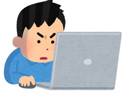 ブログにハマりすぎている人は家族との関係に注意すべき理由