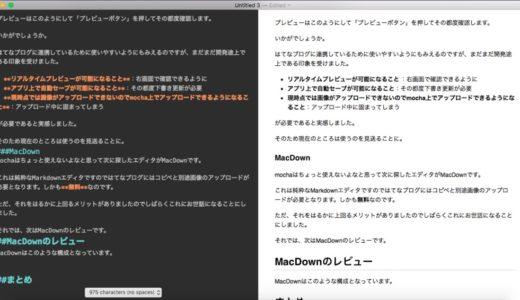 Macで使えるフリーな2種類のMarkdownエディタをレビューしてみた