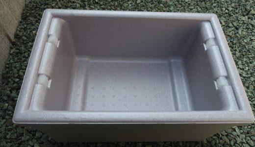 屋外で飼うメダカの新しい発泡スチロール製水槽でビオトープを作った件